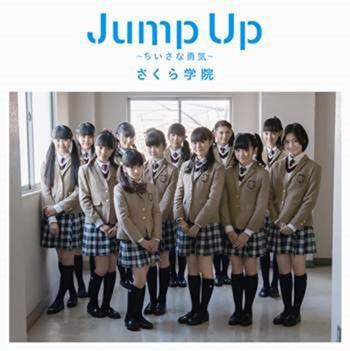 Sakura Gakuin_Jump-Up-Chiisana-Yuki_limited_B