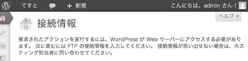 スクリーンショット 2013-02-01 22.09.23.png