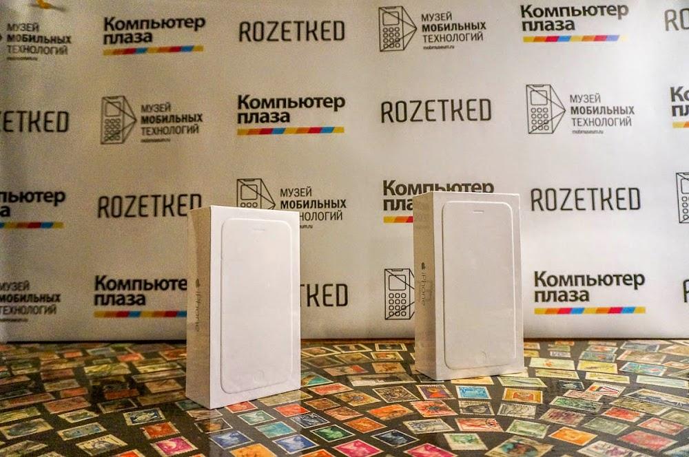 iPhone 6 event Russia-2.jpg