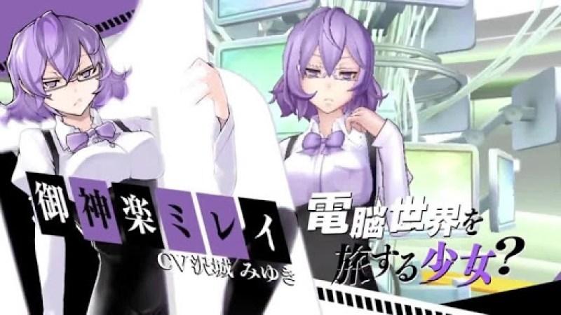 Digimon Story Cybersleuth_014