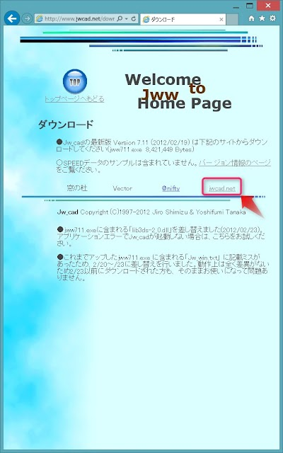 2014-04-30_12h34_07.jpg