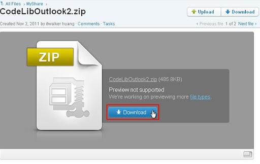 boxnet12.jpg
