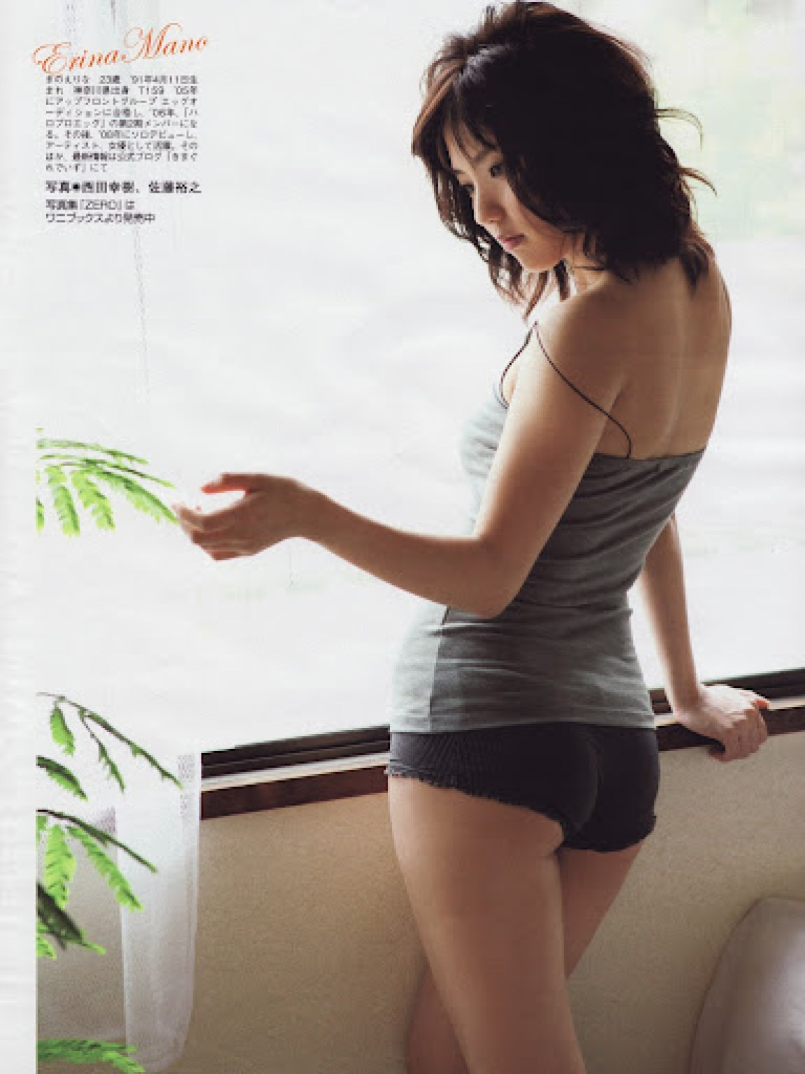 20147_magazine_mano-erina