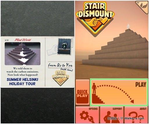 dismount02.jpg
