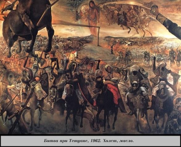 battle-of-tétouan