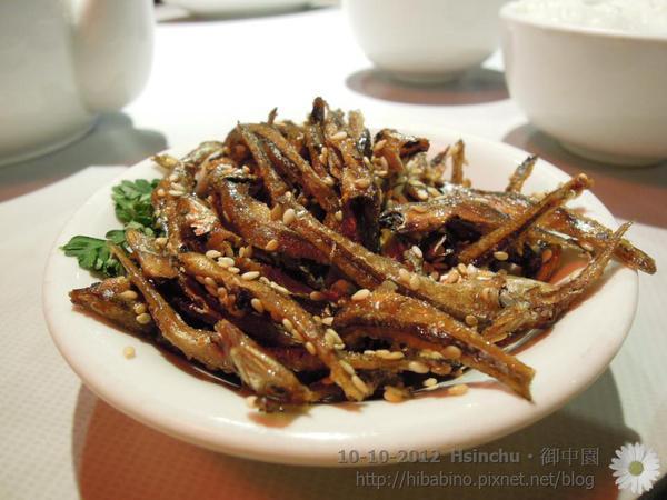 新竹美食, 上海料理, 御申園, 家庭聚餐, 家聚, 新竹餐廳DSCN1809