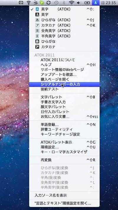 ScreenSnapz028.jpg