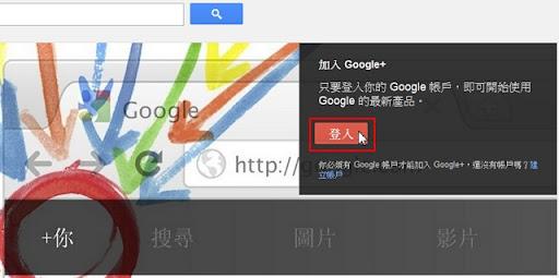google+06.jpg
