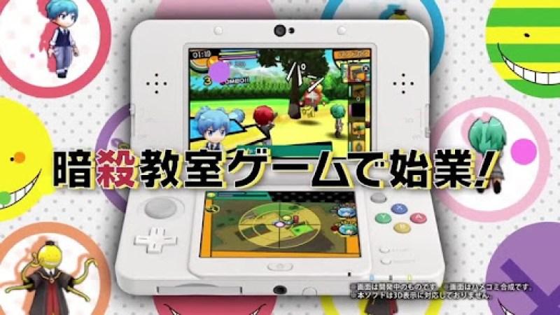 Ansatsu_Kyoushitsu_3DS_ (3)