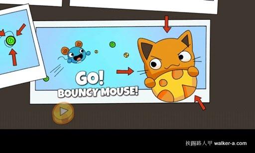 bouncy03-4.jpg