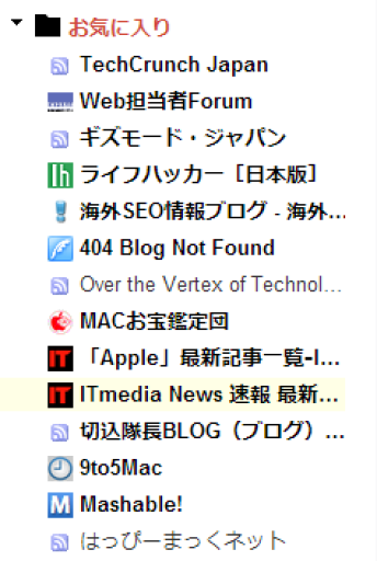 130314_05GoogleReader.png