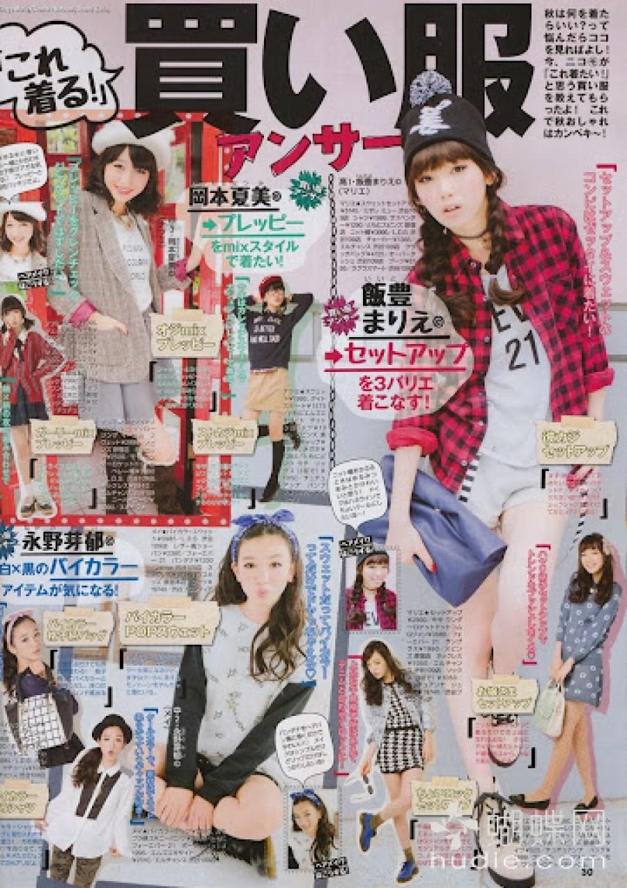 Okamoto_Natsumi_Nicola_magazine_04