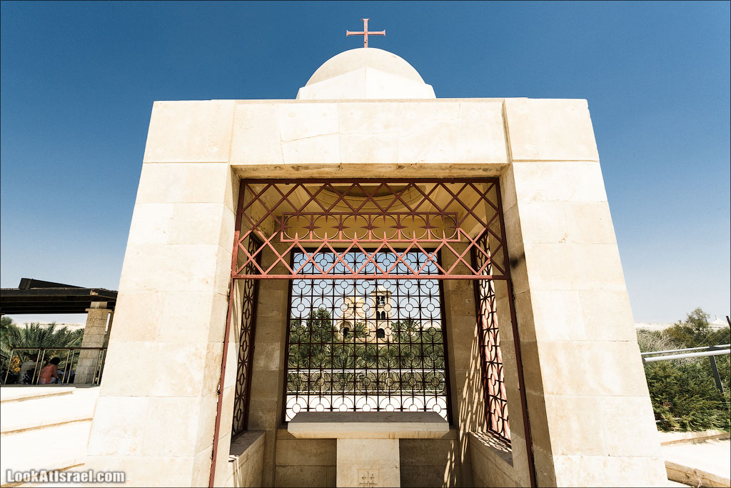 LookAtIsrael.com - Фото путешествия по Израилю | Истинное место крещения Христа - Кадр Эль Яхуд