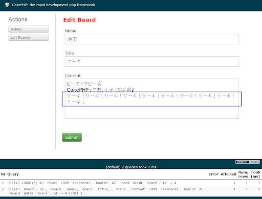 CakePHP- the rapid development php framework- Scaffold -- Edit -- Boards.jpg