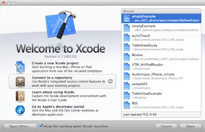 XcodeScreenSnapz002.png