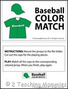 color baseball cover