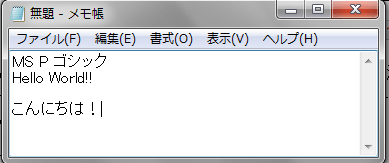 SnapCrab_NoName_2013-5-11_18-27-37_No-00.png