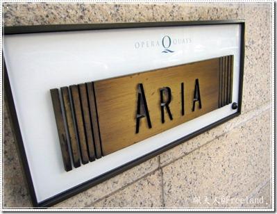 悉尼4天自遊行 – DAY 3 食記 -ARIA Restaurant