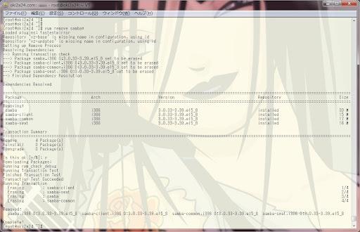 oki2a24.com3843_-_root_oki2a24~_VT_20120430_114139.jpg