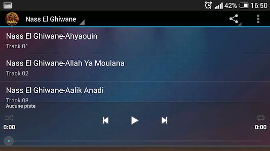 ٍأغاني ناس الغيوان screenshot 2