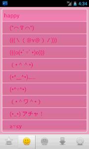 Emoji Kaomoji Emoticons screenshot 2