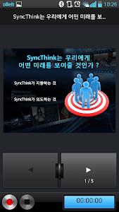 SyncThink screenshot 2