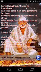 Saibaba Madhyana Aarti Audio screenshot 1