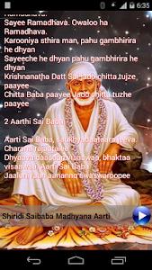 Saibaba Madhyana Aarti Audio screenshot 1