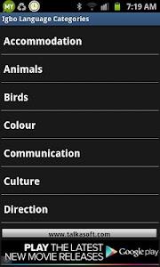 Learn to speak Igbo Language screenshot 0