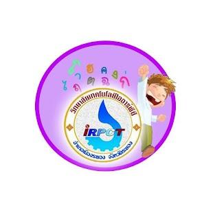 IRPCT สอนภาษาไทย.