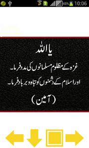 Sunehray Iqwal screenshot 0