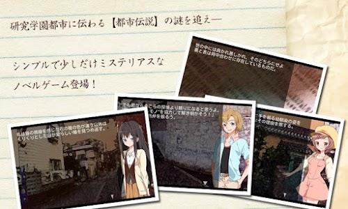 ADV 出雲礼の調査報告書 - KEMCO screenshot 1