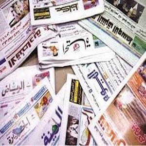 الصحف السعودية screenshot 2