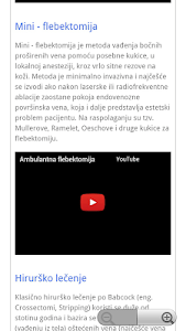 Proširene vene screenshot 1