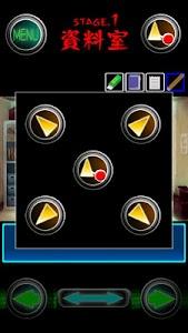 脱出ゲーム ブラックエージェント - KEMCO screenshot 6