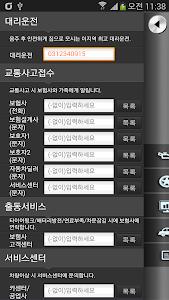 귀가탄탄 카네이션 CARNATION PLUS screenshot 1