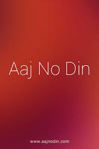 Aajnodin screenshot 0