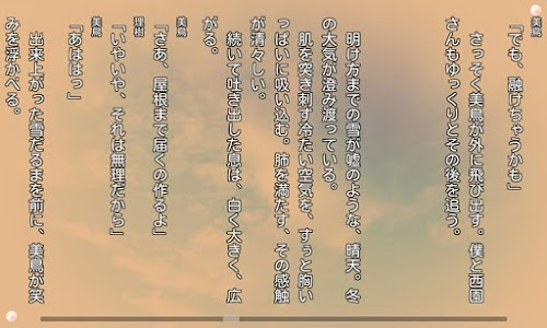 リトルバスターズ!SS Vol.04 screenshot 3