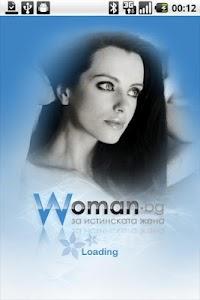 Woman.bg screenshot 0