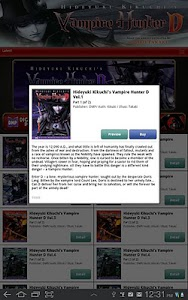 Vampire Hunter D Store screenshot 1
