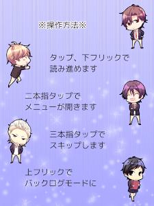 乙女ゲーム「ミッドナイト・ライブラリ」【瀬川善ルート】 screenshot 7