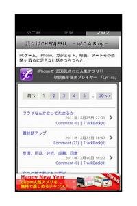 アッテンボローの怪人10 screenshot 7