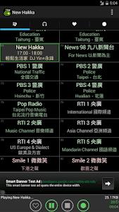 Best Taiwan Radios, 台灣電台 screenshot 8