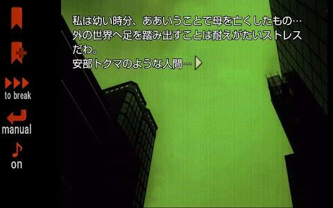 暁のメイデン screenshot 12