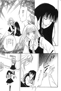 恐怖漫画山本まゆり学園ホラーコミック選Vol.1 screenshot 1