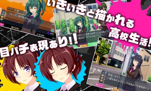 D.M.L.C. -デスマッチラブコメ- KEMCO screenshot 2