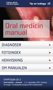 OralMedicin screenshot 0