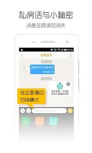 蜂窝-免费电话约聊,熟人、电话、朋友、语聊、聊天、圈子 screenshot 4
