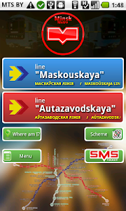Minsk METRO screenshot 0