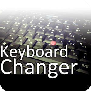 Keyboard changer(widget) apk